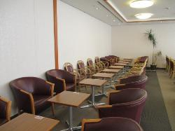 TEI Lounge