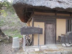 Kitchomu Land