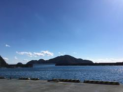 Yakata Island