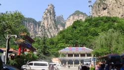 Taihangshan Daxiagu