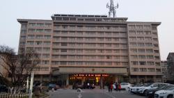 후아동 호텔 - 난징