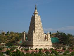 Thatta Thattaha Maha Bawdi Pagoda