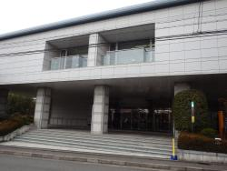 Kyoto Museum for World Peace, Ritsumeikan University