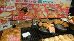artisanal bakery kawa Nakamozu