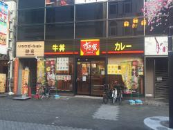 Sukiya, Dotombori Itchome