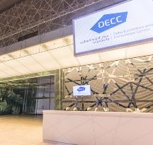 Doha Exhibition and Convention Center