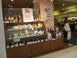 Kohikan, Aeon Mall Sanko