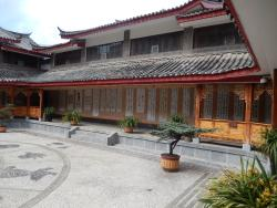 Dongba Cultural Research Institute