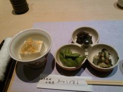 Japanese Restaurant Arihara