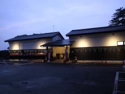 Omoigawa Onsen