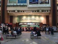 Odaiba Cinema Mediage