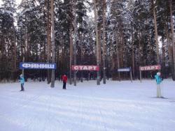 Uralmash Ski Lodge