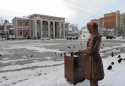 Monument Snow Maiden - the Saleswoman Ice Cream