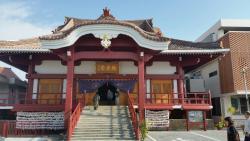 Shuri Kannondo