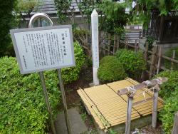 Birthplace of Kondo Isami