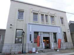 Tsushimashi Kanko Koryu Centar
