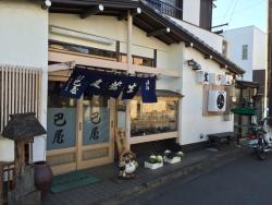 Tomoe-Ya Soba Restaurant
