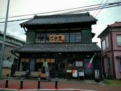 Chojiya Sakae