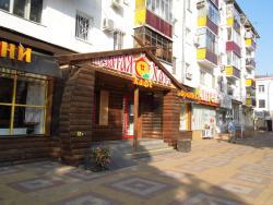 Cafe Puzata Hata