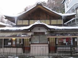 Daishiyu