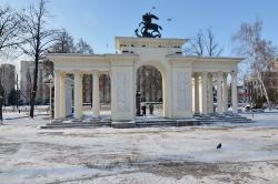Мемориальная арка Ими гордится Кубань