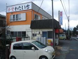 Wataichi Shokudo