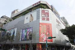 Shin Shin Department Store