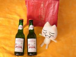 Vinos Yamazaki Wine+ist