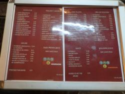 Bar cafeteria Tamaragua