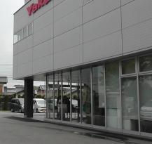 Aichi Yakult Factory Tour