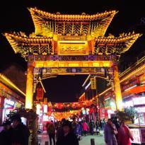 ShiPin Jie (MaoEr Xiang)
