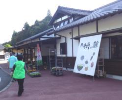 Higawari Chef Kitchen Salada Bowl