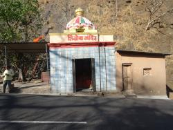 Shingroba Temple