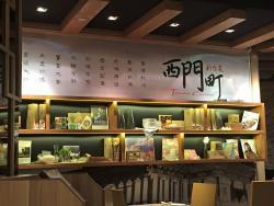 Xi Men Ding Taiwan Cuisine