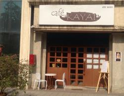 ‪Cafe Kayal‬