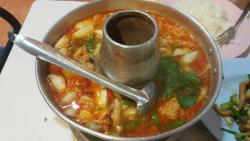 Ram Phueng