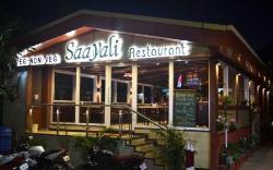Saayali Restaurant