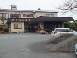 Otani Nishikiso