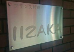 Iizaka