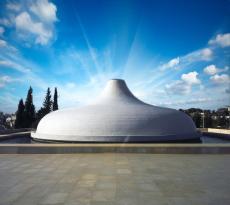 พิพิธภัณฑ์อิสราเอล