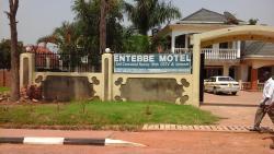 Entebbe Motel