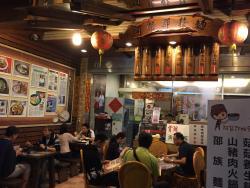Aa-Rong Restaurant