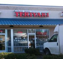 Kim's Teriyaki