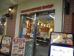 Nidaime Okonomiyaki