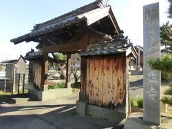 Nagashima Castle Remains