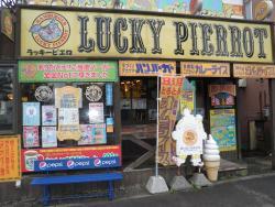 Lucky Pierrot Hokutoinari