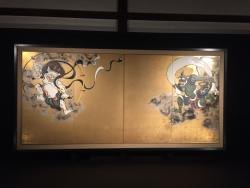 Kennin-ji Temple