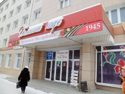 Domashneye Cafe