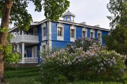 Museum-Estate of Rakhmaninov Ivanovka