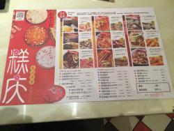 Macao Chafing Dish (Gaode Zhidi)